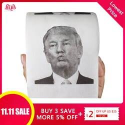 50 г Pout улыбка рулон туалетной бумаги Ванная комната Шуточный розыгрыш забавная бумажная сигаретная бумага в подарок