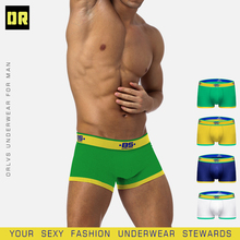 2ps BS brand mens boxers cotton sexy men underwear mens underpants male panties shorts U convex pouch for gay cheap 0850 BS180 Solid yellow blue green white breathable sexy gay sexy gay men underwear
