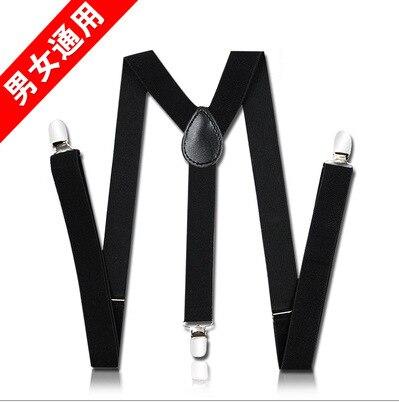 Camisole Suspender Strap Men Women For Both And Adult Is Universal Black / White Dark Coffee