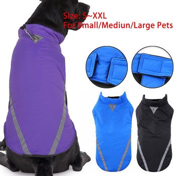 Теплая одежда для собак, светоотражающая водонепроницаемая куртка для домашних питомцев, зимнее пальто, одежда для щенков, лыжный костюм для маленьких, средних и больших собак, французского бульдога