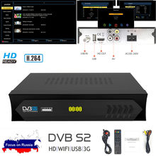 Vmade DVB S2 위성 TV 수신기 표준 셋톱 박스 지원 Xtream M3U Youtube Biss Key USB WIFI HD 1080P 미니 리셉터