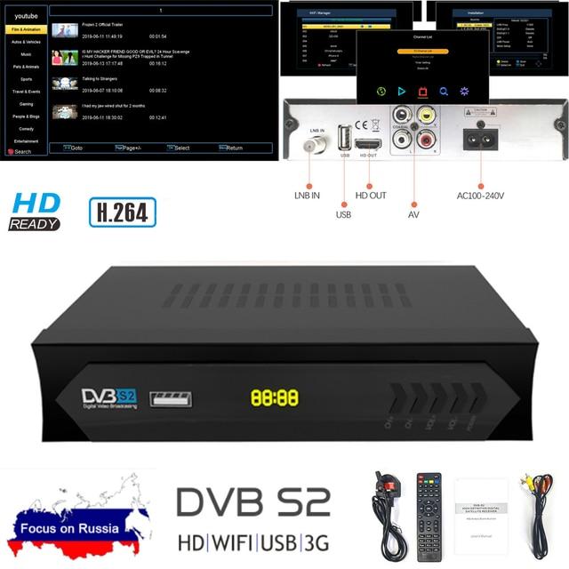 Vmade DVB S2 récepteur de télévision par Satellite Support décodeur Standard Xtream M3U Youtube Biss clé USB WIFI HD 1080P Mini récepteur