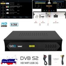 Vmade DVB S2 z dostępem do kanałów satelitarnych odbiornik sygnału TV standardowy zestaw obsługa dekodera Xtream M3U Youtube Biss klucz USB WIFI HD 1080P Mini receptora