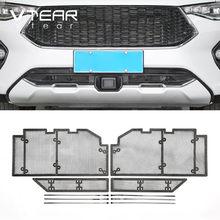 Vtear for Haval F7 F7X auto insetto schermatura maglia griglia anteriore styling netto griglie da corsa accessori parti esterne decorazione