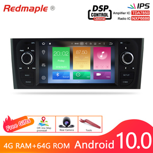 IPS Screen Android 10.0 Car Auto Radio GPS Navigation Multimedia Stereo For Fiat Grande Punto Linea 2006-2012 DVD Headunit 4G RA