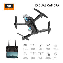 E100 Dual Camera Remote Control Quadcopter HD 1080P 4K Aerial Photography Vehicle Foldable UAV Remote Controlled Helicopter Toy jdrc jd 20s hd camera aerial ultra long flight time quadcopter uav