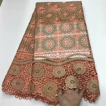 African cord lace fabric with stone latest african laces 2020 high quality guipure lace nigerian lace fabrics for dress  df15-91