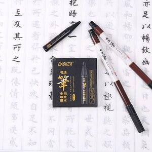 6 шт./компл. baoke специальное наполнение чернилами bokhi Курсив ручки дополнительных жидкости без чернил углерода