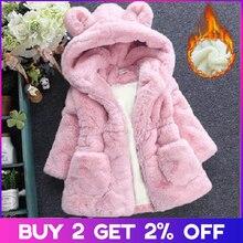 Menoea для девушек модное зимнее пальто утепленная детская верхняя одежда для детей, с милыми ушками, пальто с капюшоном, костюм для девочек, плотная детская одежда