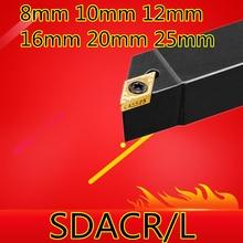Lathe-Tools SDACR0808H07 SDACR2525M11 External CNC SDACL