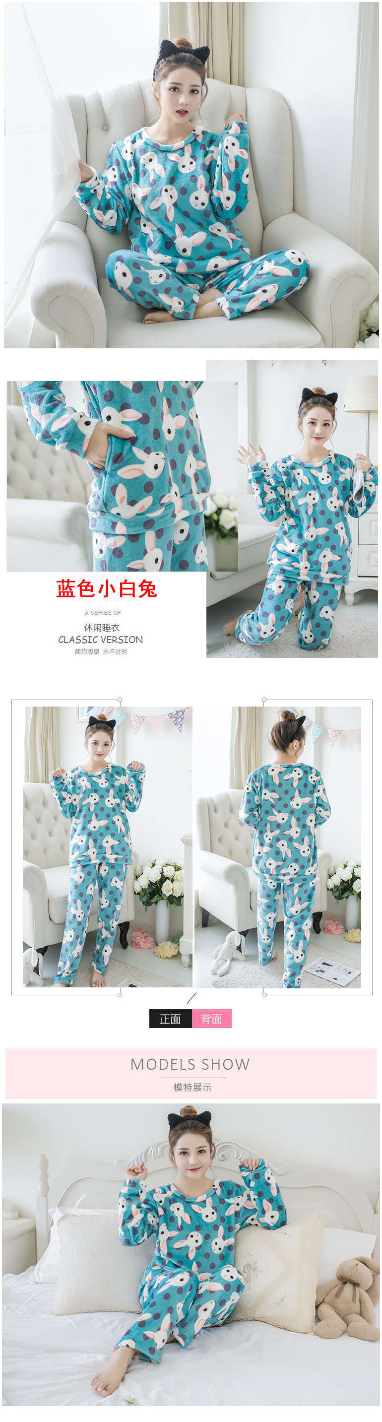 Betyline 2019 New Winter Pajamas For Women Sleepwear Warm Flannel Long Sleeves Pajamas Cute Animal Homewear Thick Homewear 182