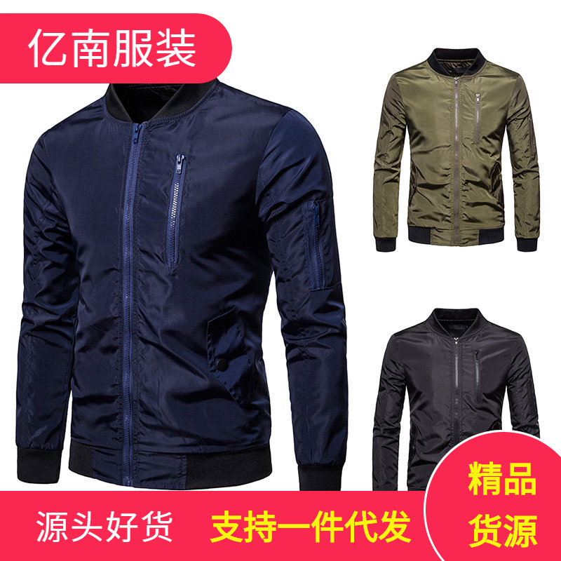 Autumn And Winter New Style Men'S Wear Men Padded Large Size Jacket Solid Color Slim Fit Europe And America Stand Collar Jacket