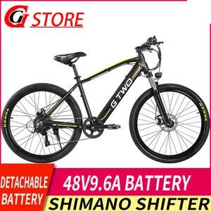 GG 26/27.5 дюймов горный велосипед 48V 9.6Ah литиевая батарея 350W электрический велосипед 5 уровень Педаль Помощь Запираемая подвеска вилка MTB