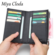 Card holder male multi-card card holder leather wallet driving license leather case card holder business card holder coin purse