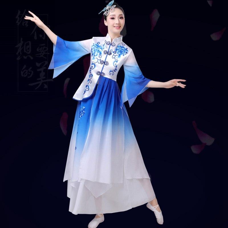 Blue And White Porcelain Dance Costume Dance Costume Female China Style Jiangnan Water Village Umbrella Dance Fan Dance Costume