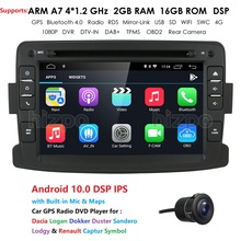 Android 10,0 Auto GPS Radio DVD Stereo fit Dacia Logan Dokker Duster Sandero Lodgy & Renault Captur Symbol DSP RDS OBD2 DVR SWC