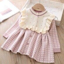 Детское трикотажное платье принцессы с оборками и длинным рукавом, на осень и зиму, S9483