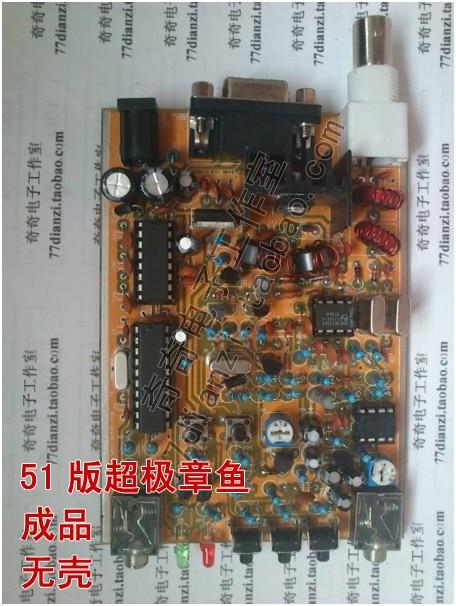 51 Version Super Octopus Super RM Kit CW Transceiver Telegraph Telegraph Shortwave Radio 7.023M