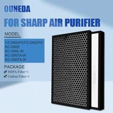 Замена Sharp FZ-D60HFE FZ-D60DFE Воздухоочистители HEPA и фильтр с активированным углем KC-D60E KC-G60L-W KC-D60TA-W, KC-G60TA-W