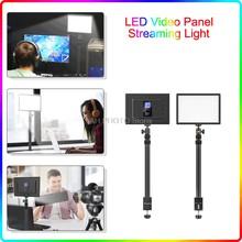 VIJIM K4-Panel de luz LED para vídeo, Panel de luz LED para Streaming, estudio de fotografía, 3200K-5600K, temperatura bicolor, para YouTube, Tiktok