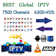 Europe Arabic Spain IPTV Subscription 7500 Live 6300 vod Europe Arabic UK USA Germany Italy Canada Turkey IPTV MA8 M3U(China)