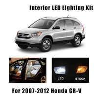 8pcs White LED Interior Light Ceiling Bulbs Kit Fit For Honda CR-V CRV 2007 2008 2009 2010 2011 2012 Map Dome License Lamp
