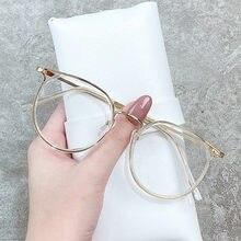 Elbru miopia óculos óculos de olho de gato feminino quadros óculos míopes ultraleve óculos de metal-1.0 1.5 2.0 2.5 3.0 3.5 4.0