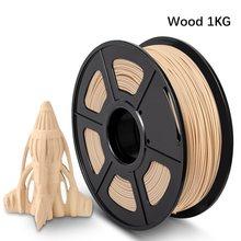 Tolerância de madeira 1.75mm do diâmetro da textura 0.02mm do filamento da impressora 3d da madeira 1kg do pla nenhuma bolha material de impressão eco-amigável da arte finala