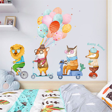 1PC Large Cartoon Animals Wall Decor Happy Lion Fox Riding Stickers Colorful Balloon For Kids Room Home Funny 60*90cm