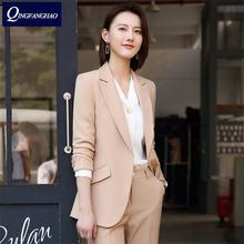 Senior office outfit temperament goddess fan korean style smart