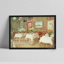 Vincent Van Gogh Post-Impressionism Painter Poster, Van Gogh Interior Of A Restaurant Art Prints, Vintage Art Home Wall Decor