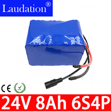 24v battery 24v8Ah lithium esooter  10Ah li-ion wheelchair pack DC for 250w electric bicycle motor Laudation