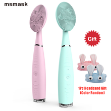 Face-Cleansing-Brush Deep-Washing Electric Mini Silicone New