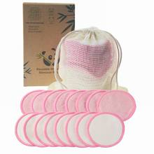 Reusable Makeup Remover Pads Cotton Pads for Lotion Foundation Lipstick Tools 4/8pcs Makeup Remover Cleaning Accessories