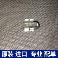 MRFE6S9125NBR1 MRFE6S9125NBR MRFE6S9125NB-Canal mejorado de modo Lateral