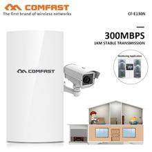COMFAST CF-E130N 1KM range 300Mbps Outdoor Mini Wireless AP Bridge WIFI CPE router Access Point 5dBi WI-FI Antenna Nanostation comfast outdoor wireless wifi extender repeater 2 4ghz 300mbps outdoor cpe router wifi bridge waterproof qca9531 access point ap