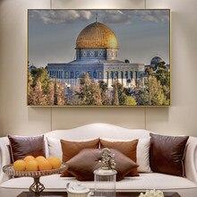Masjid al aqsa e cúpula da rocha parede arte posters realista mesquita quadros de arte da lona muçulmanos para sala estar decoração da parede