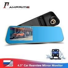 Автомобильный видеорегистратор AMPrime, зеркало заднего вида с двумя объективами, видеорегистратор, 4,3 дюймов, автомобильная камера, видеорегистратор ночного видения, видеокамера, видеорегистратор