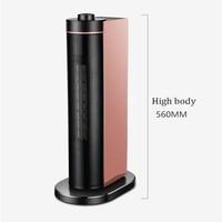 L101 aquecedor de alta potência aquecedor industrial grande área aquecimento elétrico doméstico velocidade quente vertical aquecedor elétrico|Processadores de alimentos| |  -