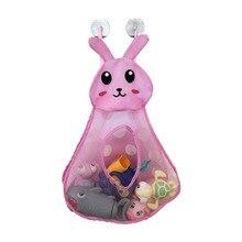 Сетчатая сетка мультяшный кролик портативная присоска практичная ванная сумка для хранения Милая быстросохнущая детская игрушка для ванны сливной душ