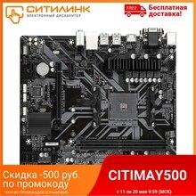 Материнская плата GIGABYTE B450M S2H V2, SocketAM4, AMD B450, mATX, Ret