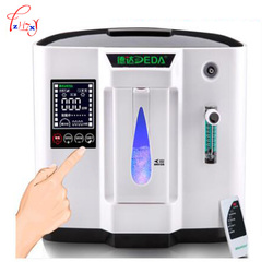 DDT-1A Tragbare Medizinische 6L Sauerstoff Konzentrator Generator 110V/220V Sauerstoff, Der Maschine Oxygenation Maschine Luftreiniger 1PC