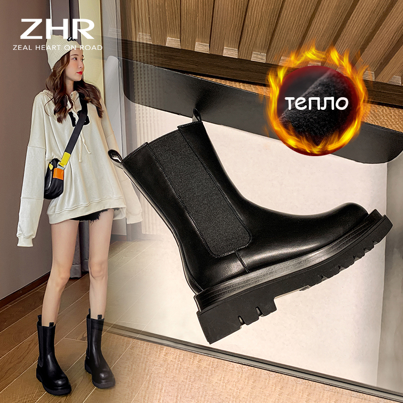 2020 luxe Chelsea bottes femmes plate forme dames bottes chaussures d