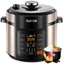 Pressure-Cooker Electric 5L Reservation Intelligent 3-6-8-People Double-Tank Home-Use