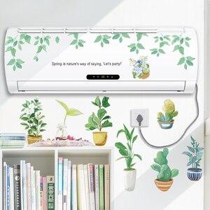Кондиционер клейкая бумага холодильник пленка настенная бумага вентилятор xin галстук Висячие вертикальные декоративные кухонные наклейки...