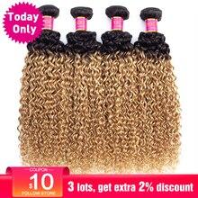 4 ブロンド人毛エクステンションの バンドルオンブルブラジル髪織りバンドル変態カーリー人間の髪のバンドル 1b