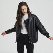 SWYIVY Womens PU Faux Leather Jacket Oversized Women Short Coat Loose Lapel  Motorcycle Female