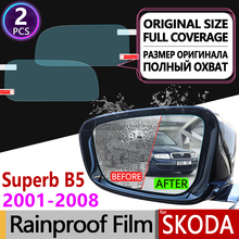 For Skoda Superb 1 B5 3U 2001 - 2008 MK1 Full Cover Anti Fog Film Rearview Mirror Rainproof Anti-Fog Films Clean Car Accessories