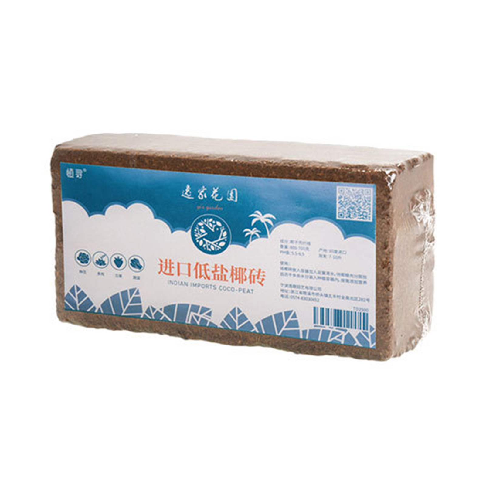 Coconut Growth Medium Compressed Coconut Brick Growing Flowers And Vegetables Succulent Potted Greenhouse Planting Soil Coconut