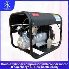 Воздушный компрессор TUXING 4500Psi 300Bar PCP, комплект насосов высокого давления для пневматической винтовки с аквалангом 110 В/220 В
